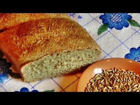 Домашний хлеб с мукой грубого помола.