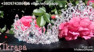 Видео обзор нескольких корона диадема тиара відео огляд