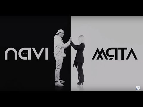 МЯТА & Ivan NAVI - Ти мене кохай