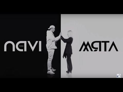 Смотреть клип Мята & Ivan Navi - Ти Мене Кохай