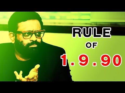 Bombay Stock Exchange Interview, Digital Rule of 1: 9 : 90