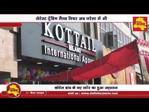 Kottail- Milano International Apparel || New Branch Opened in Narela