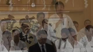 空手日本一を生み出した極真会館茨城県常総・埼玉県北利根支部 道場・事...