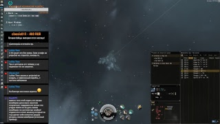 EVE Online: Путь к ПЯТЫМ мискам. Стендинг №3