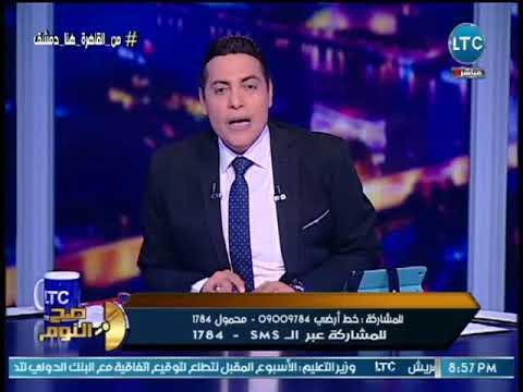 تعليق ناري للغيطي علي اتفاق السعوديه مع قطر علي ضرب الشقيقه سوريا