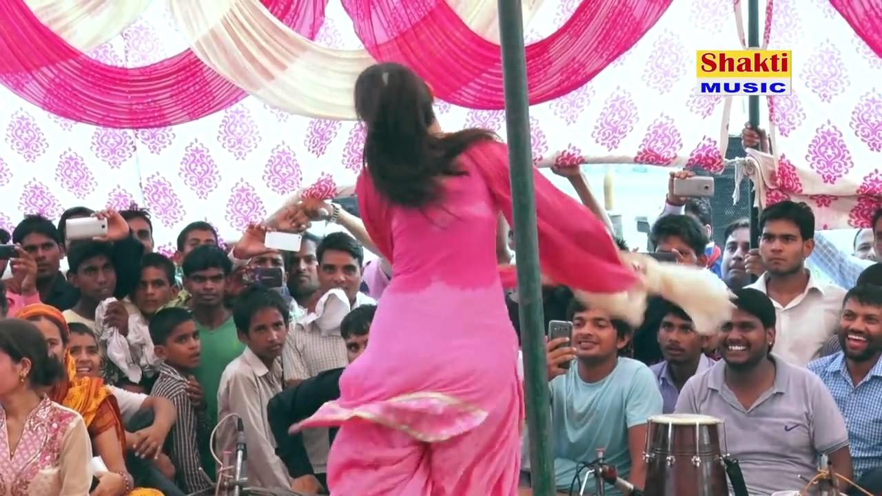 Download Lavli song janu