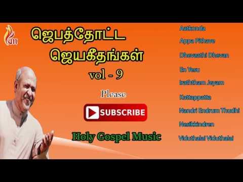 Jebathotta Jeyageethangal Vol - 9 / Father Berhmans