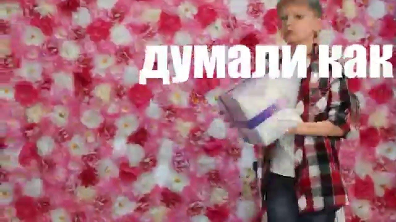 Идеи для поздравления с Днем Рождения - идеи от Picabu - 7Darov