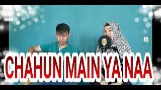 Chahun Main Ya Naa Arijit Singh Palak Muchhal ost. Aashiqui 2 - SilumanmanoK Cover.mp3