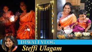 Diwali Vlog in Tamil | Wish you a very happy Diwali