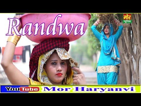 Randwa || Latest Dj Song || Manjeet Panchal & NS Mahi || Mor Music Company