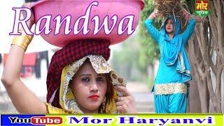 Randwa    Latest Dj Song    Manjeet Panchal & NS Mahi    Mor Music Company
