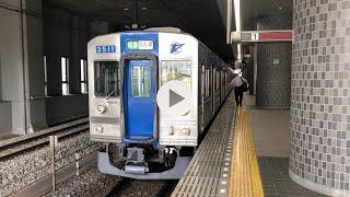 Popular Videos - Izumi-Chūō Station & ヨーロッパの列車種別