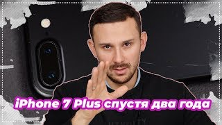 iPhone 7 Plus в 2019 / Он выжил