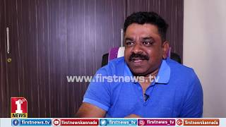 ಕಿಚ್ಚ ನಮ್ ಜೊತೆ ಇದ್ದಾರೆ ಅನ್ನೋದೇ ಧೈರ್ಯ | Director Krishna about Pailwan movie