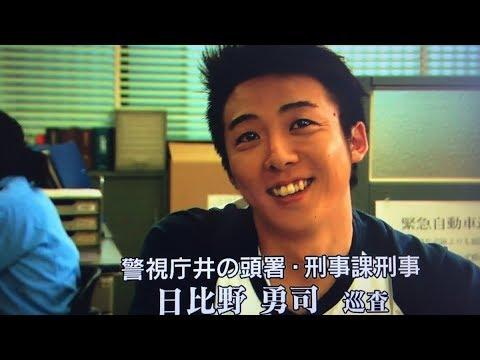 高橋一生 若い頃らしい熱いシーンも多くて魅力満載!「ゴンゾウ 伝説の刑事」 YT動画倶楽部