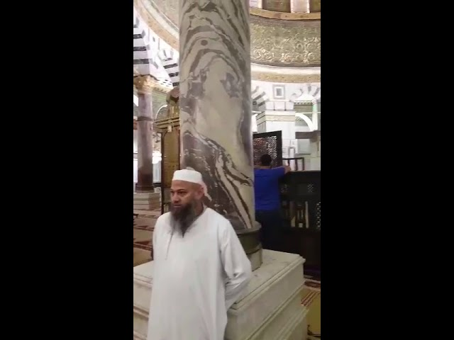 Maghrib Salah lead by Molana Ashraf Hansrot (Dome of the rock)