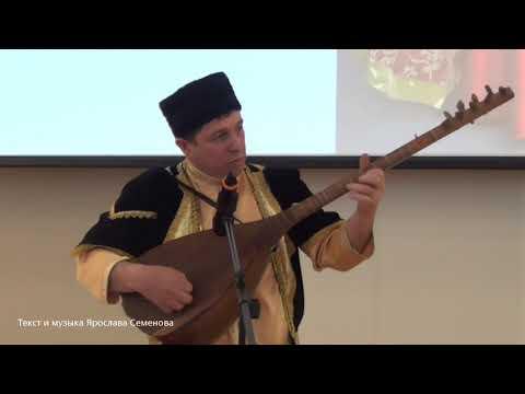 Песня о нашем Азербайджане
