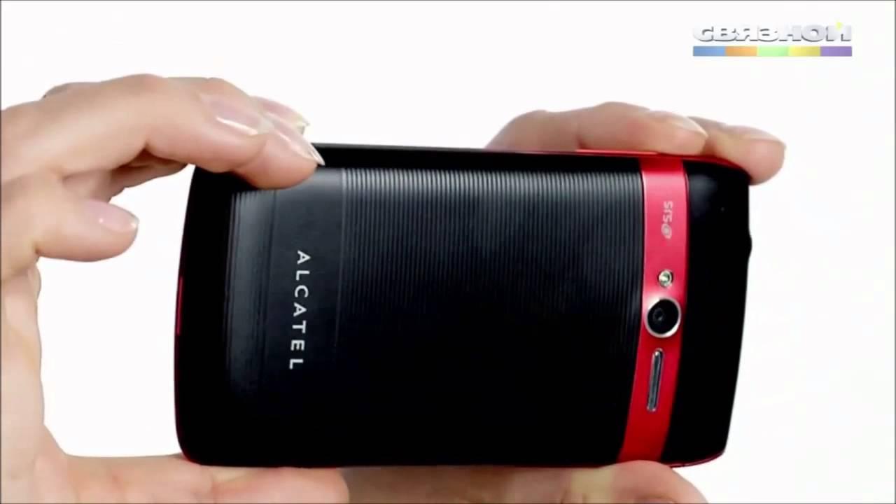 Мобильный телефон Alcatel One Touch 1035D Pure White - 3D-обзор от .