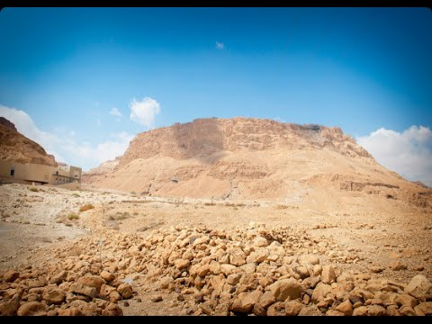 Masada, the fortress of King Herod, Israel, with Bein Harim Tourism Services