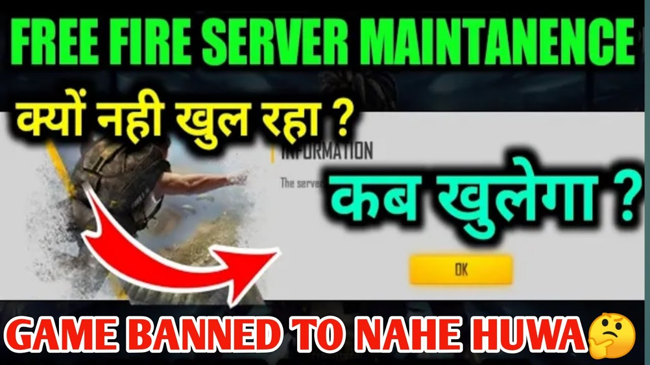 GAME BANNED TO NAHE HUWA🙄- KAB TAK GAME OPNE HOGA FREE FIRE TIME & DATE