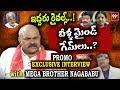 Janasena Leader Nagababu Political Interview | View Point with Gangadhar #Promo | 99TV Telugu