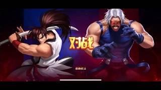 【毆帕】 拳皇98終極之戰OL 陸服霸王丸VS白盧