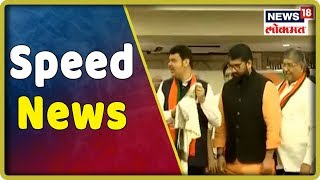 Afternoon Top Headlines | Marathi Batmya |  Speed News | 1 Aug 2019
