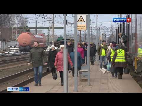 На железнодорожном вокзале Твери из-за коронавируса перешли на особые условия работы с пассажирами