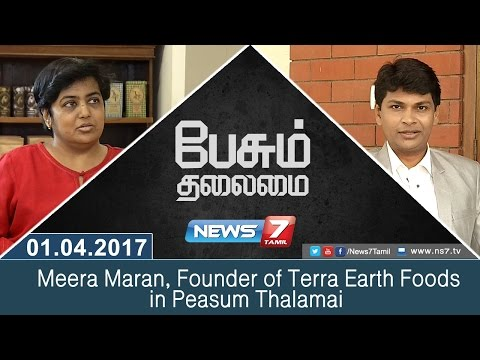 Meera Maran, Founder of Terra Earth Foods in Peasum Thalamai | News7 Tamil