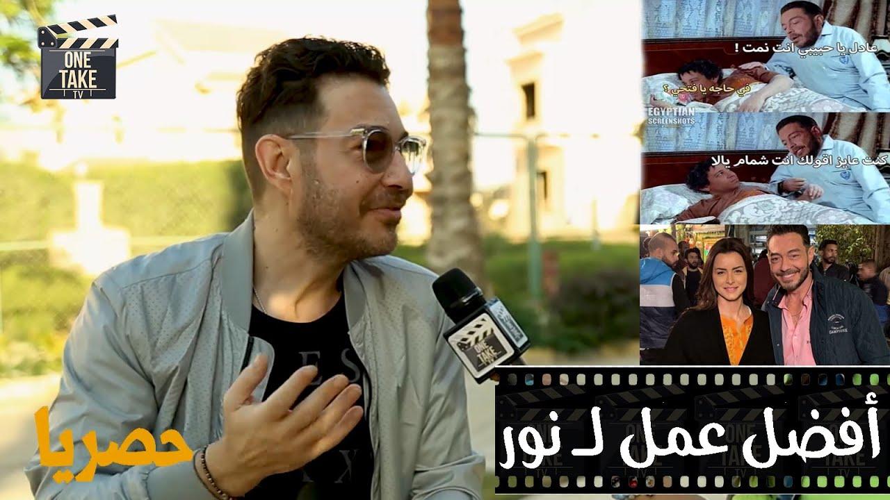 """احمد زاهر """"علا نقطة ضعف فتحي...واعتذرت لـ"""" داش بسبب كوميكس عادل يا شمام"""
