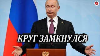 Вот это поворот! Путин высказал свое мнение кто будет мировым лидером в ближайшем будущем