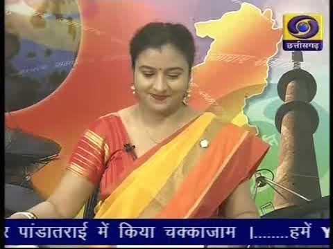Chhattisgarh ddnews 07 12 19  Twitter @ddnewsraipur
