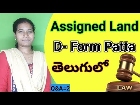 D-form Patta Assigned Land Meaning And Conditions Explained In Telugu