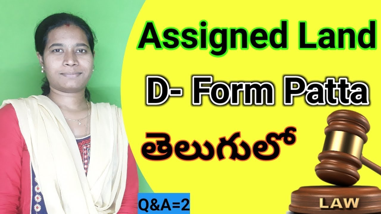 D Form Patta Assigned Land Meaning And Conditions Explained In Telugu Youtube