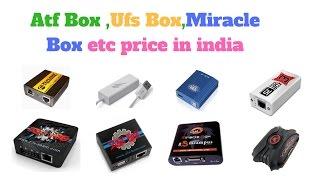 Atf Box ,ufs box,miracle box etc price in india