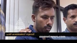 One held in fake Railway recruitment scam | FIR 19 Oct 2018