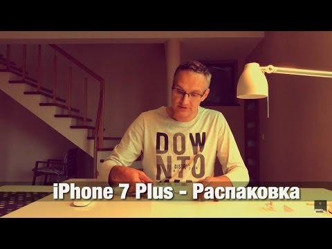iPhone 7 Plus Черный 128GB Распаковка.