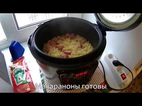 Макароны с сосисками в мультиварке