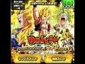 50M Download Celebration Summon & New Story Quest!: (JP) DBZ Dokkan Battle