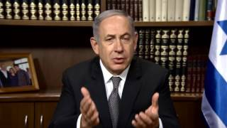 Repeat youtube video PM Netanyahu: