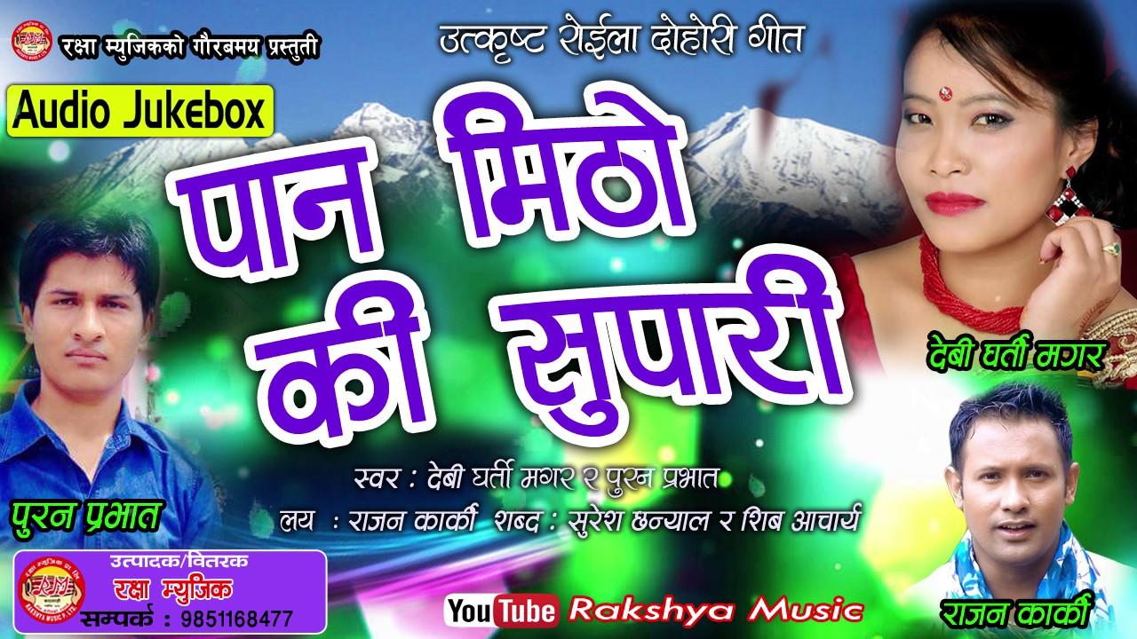 Sarthi