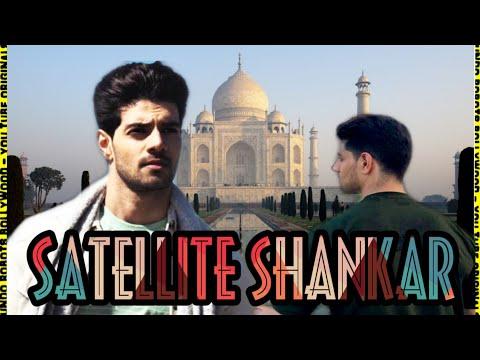 Satellite Shankar | Sooraj Pancholi | Rhea Chakraborty Mp3
