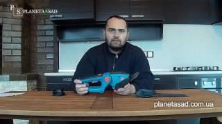 обзор аккумуляторных ножниц Gardena Comfort Cut
