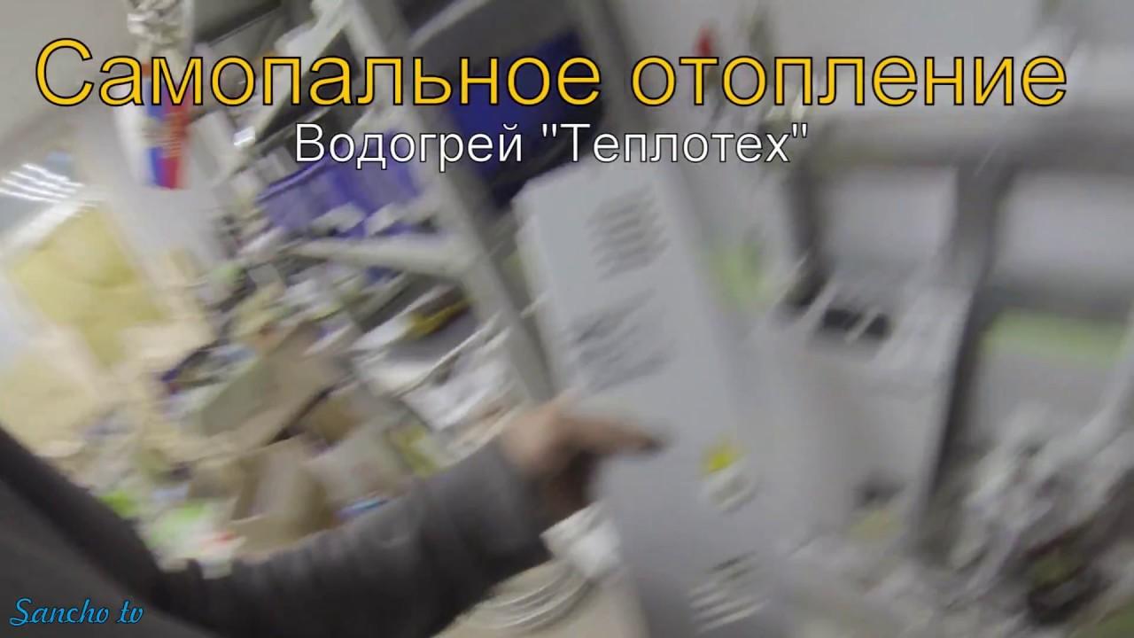 Запчасти для водонагревателей основной каталог товаров купить в самаре на официальном сайте компании техальянс подробный каталог, запчасти и ремонт.