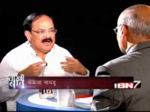 Teekhi Baat with Venkaiah Naidu, Senior BJP Leader on IBN7