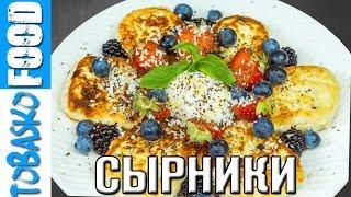 Сырники из творога на сковороде:   рецепт пошагово. НЯМ-НЯМ!