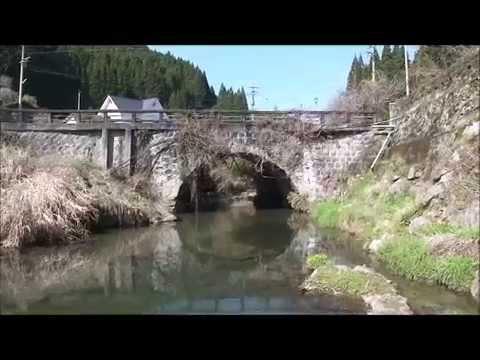 大分県 筏場眼鏡橋 動画まとめ - 観光スポット動画のまとめ