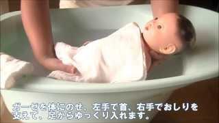 石鹸を使わなくても赤ちゃんの肌の汚れを落とせる沐浴剤、 持田ヘルスケ...