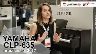 Yamaha Clavinova CLP-635 на выставке Musikmesse 2017